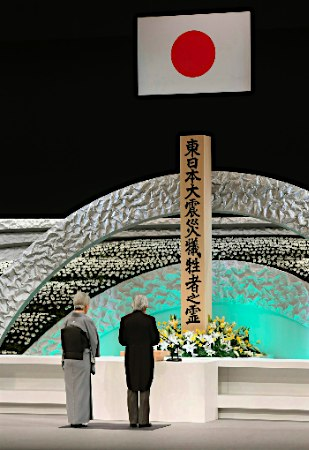 20140311 震災追悼式 時事