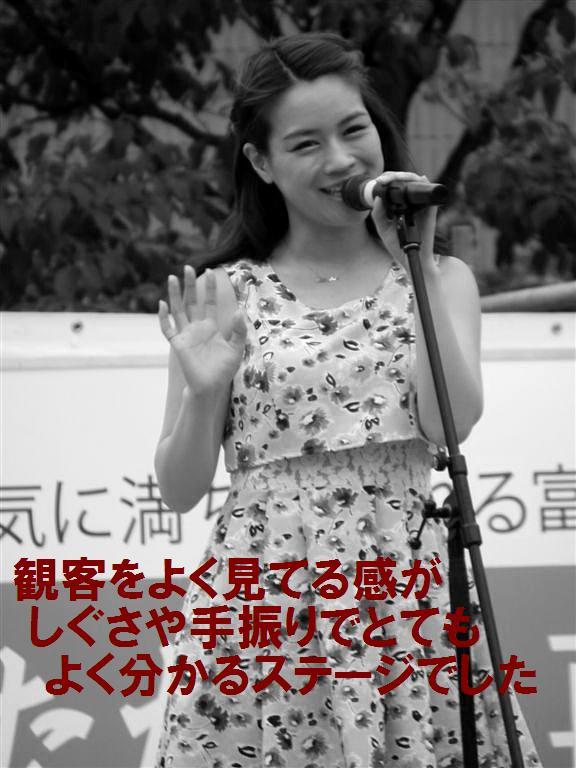 第42回ブロック大会ライブ (9)
