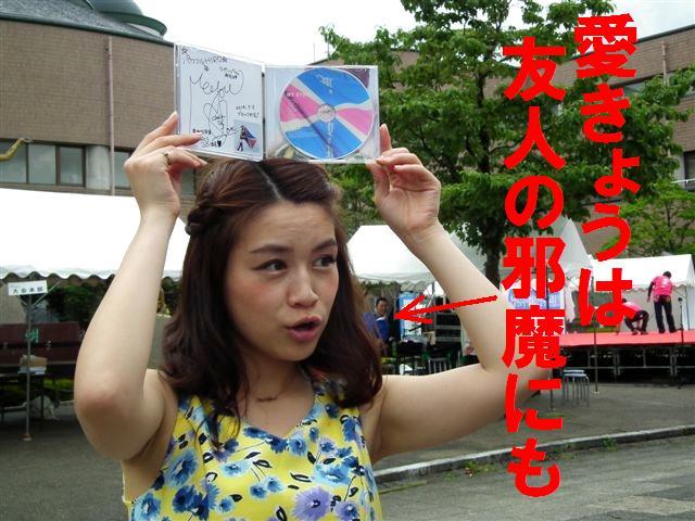 第42回ブロック大会ライブ (15)