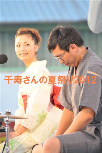千寿さんの夏祭り2012