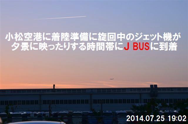 JBUS 2014 (1)