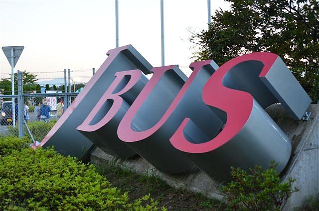 JBUS 2014 (2)
