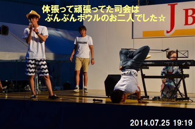 JBUS 2014 (8)