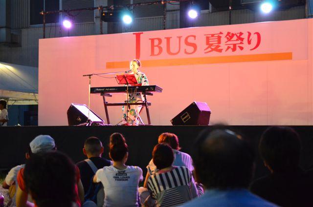 JBUS 2014 (13)