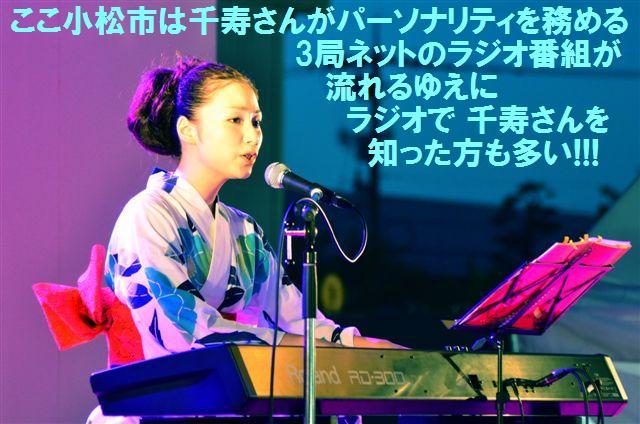 JBUS 2014 (16)