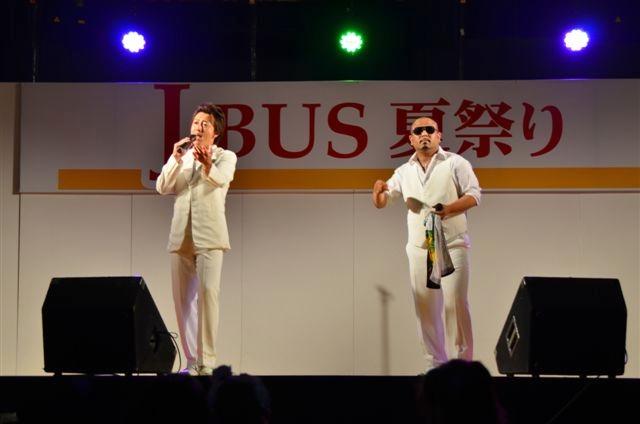JBUS 2014 (25)