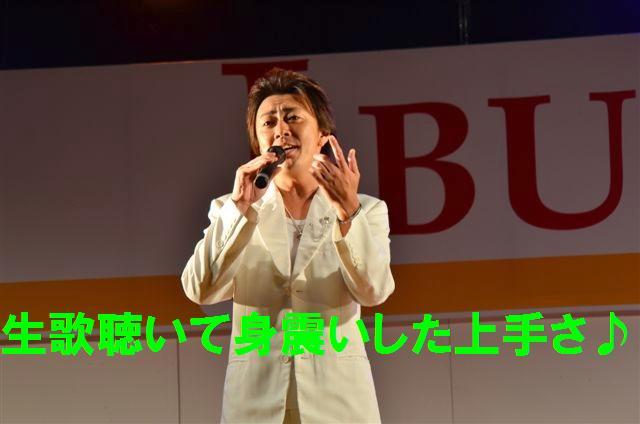 JBUS 2014 (26)