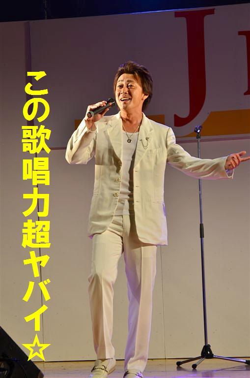 JBUS 2014 (27)