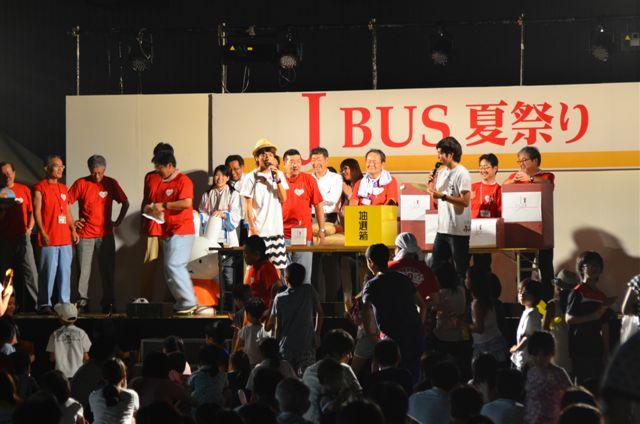 JBUS 2014 (37)