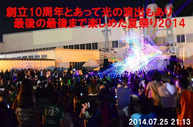 JBUS 2014 (48)