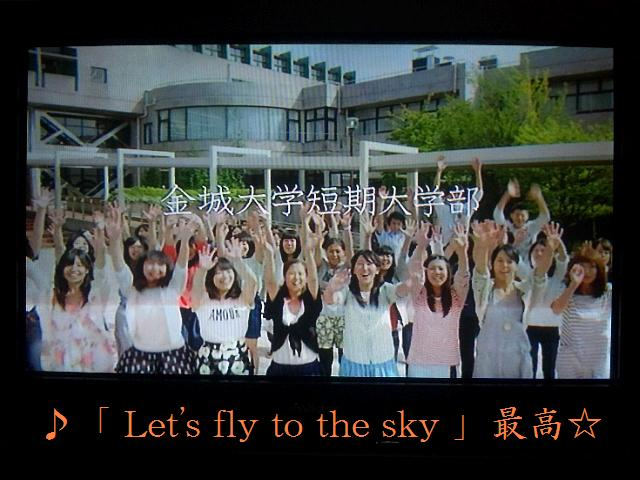 Lets fly to the sky (♪千寿) 20