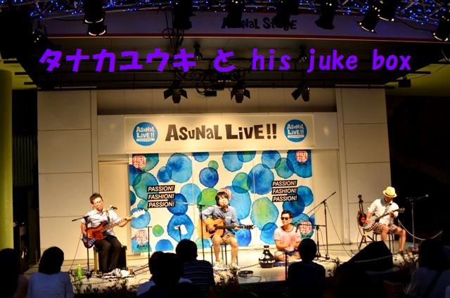 アスナルらいぶ (2)