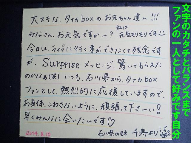 アスナルらいぶ (12)