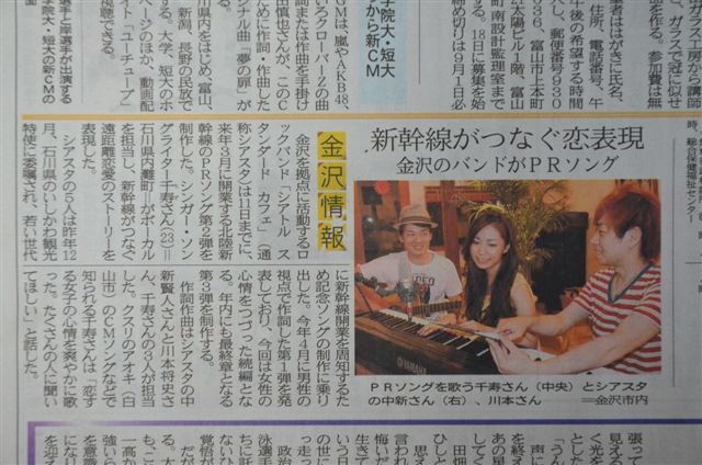 Seattle Standard Cafe' feat.千寿 (4)
