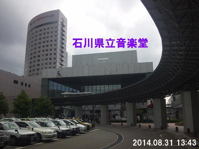 明倫祭 石川県立音楽堂 (2)