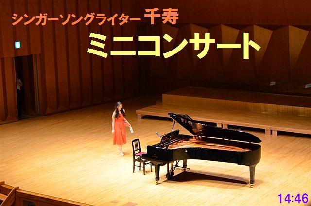 明倫祭 石川県立音楽堂 (5)