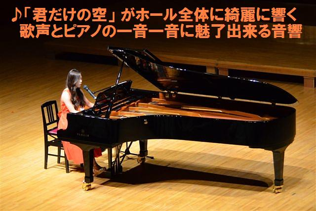 明倫祭 石川県立音楽堂 (7)