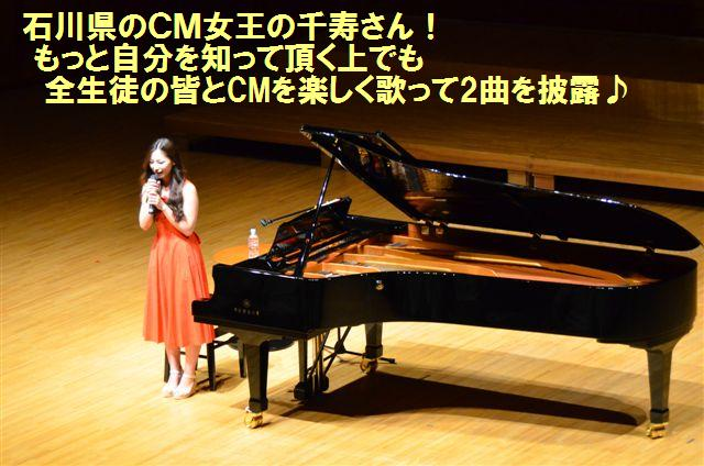 明倫祭 石川県立音楽堂 (11)