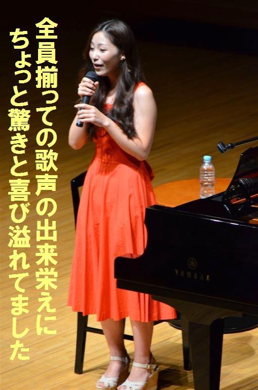 明倫祭 石川県立音楽堂 (13)