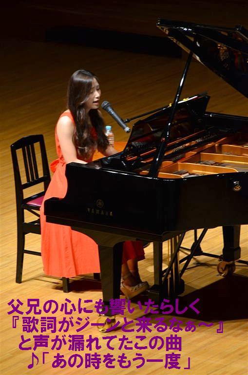 明倫祭 石川県立音楽堂 (15)