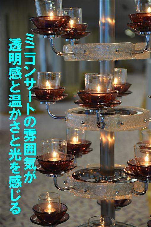 明倫祭 石川県立音楽堂 (16)