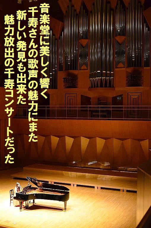 明倫祭 石川県立音楽堂 (17)