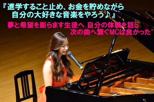 明倫祭 石川県立音楽堂 (20)