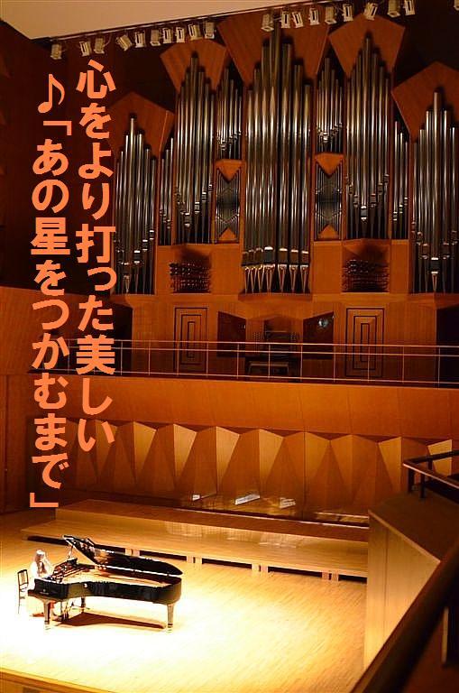 明倫祭 石川県立音楽堂 (22)