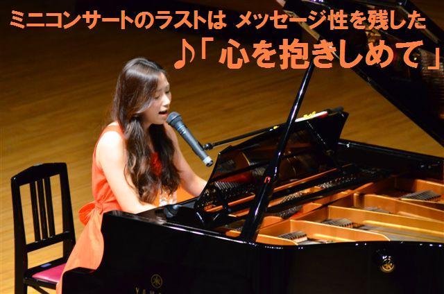 明倫祭 石川県立音楽堂 (23)