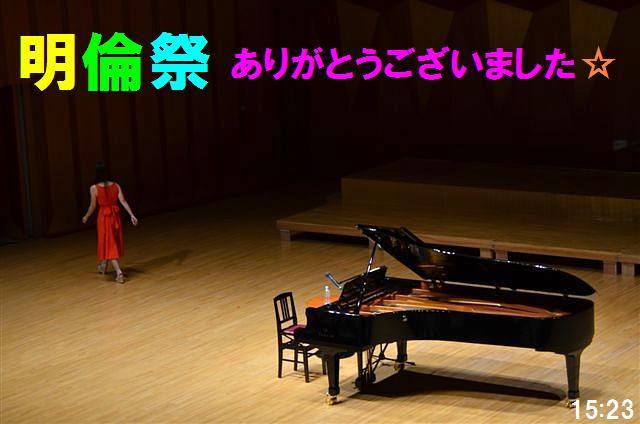 明倫祭 石川県立音楽堂 (26)