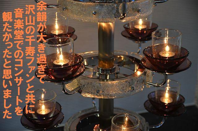 明倫祭 石川県立音楽堂 (27)