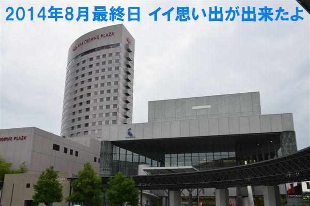 明倫祭 石川県立音楽堂 (29)