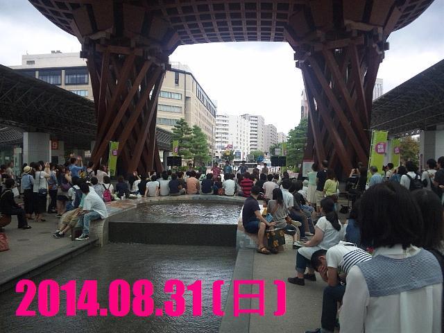 明倫祭 石川県立音楽堂 (1)