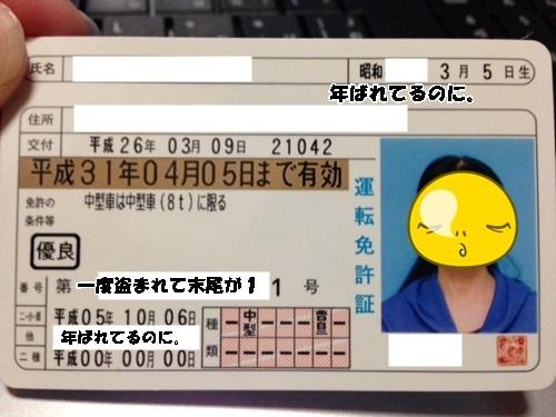 24_20140309221907c33.jpg