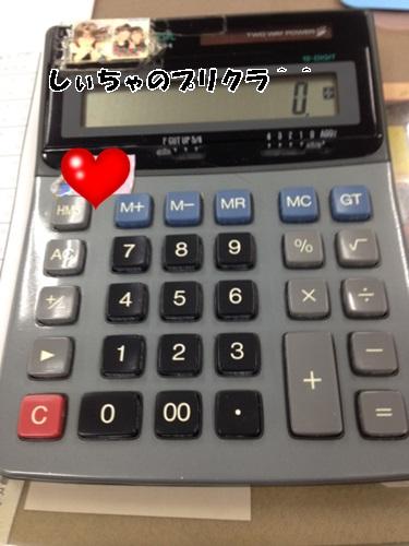 66_20140324221650034.jpg