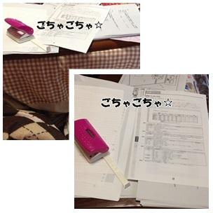 page_20140608170242ea7.jpg