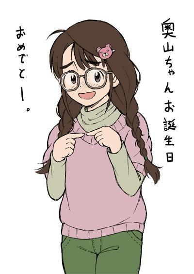 okuyama2014-.jpg