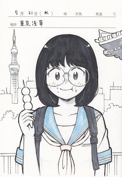 tokyoasakusa-.jpg