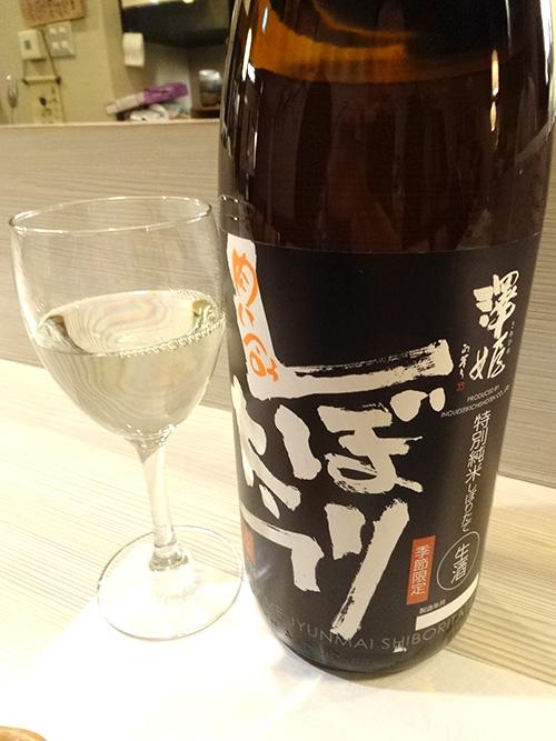 29澤姫特別純米しぼりたて
