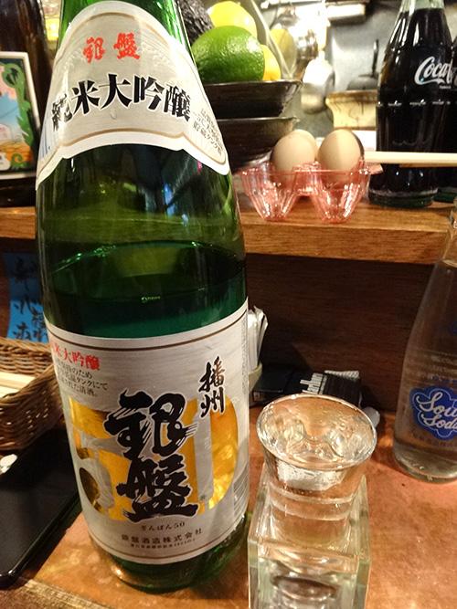 05銀盤純米大吟醸