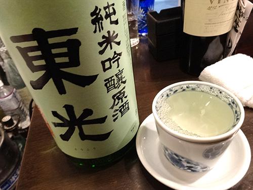 35東光純米吟醸原酒