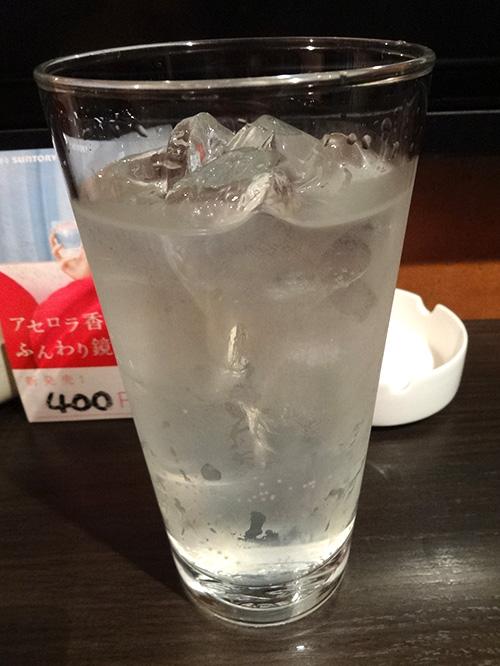 17レモンチューハイ