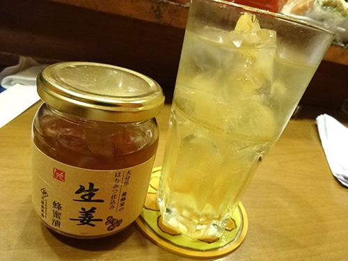 30生姜はちみつチューハイ