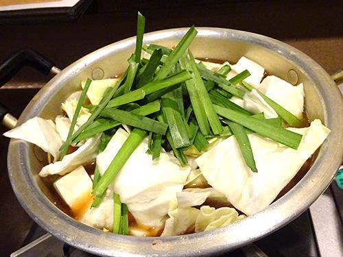 44もつ鍋豆腐