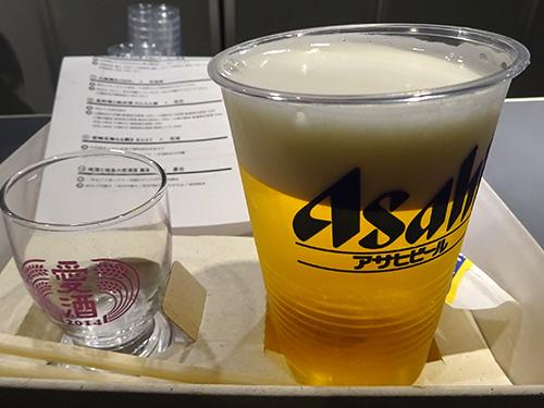 11生ビール500