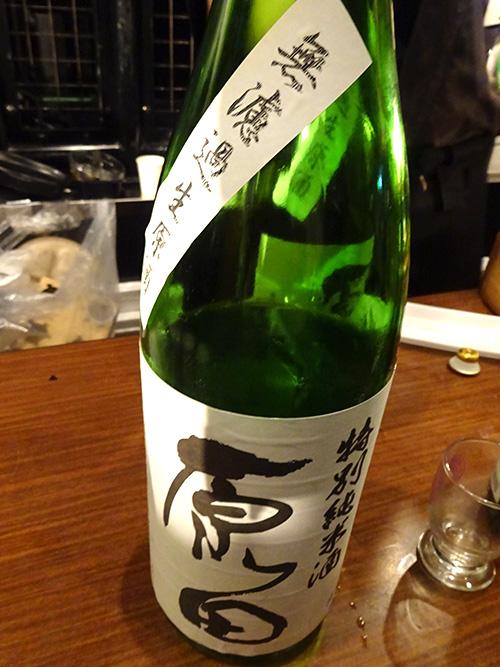 29特別純米酒原田