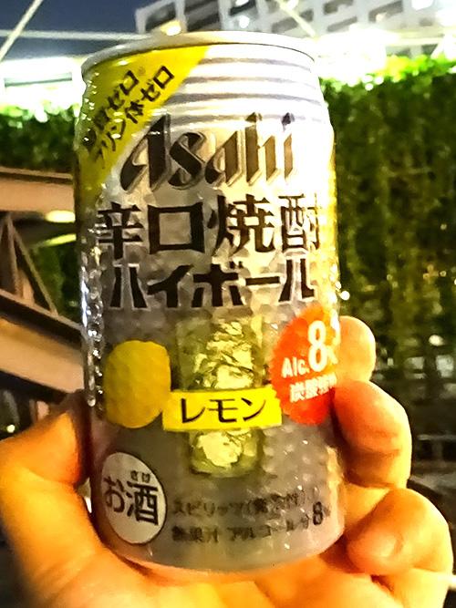 11アサヒ辛口焼酎ハイボール