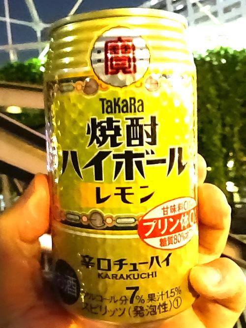12タカラ焼酎ハイボール