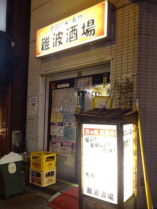 01店前2035