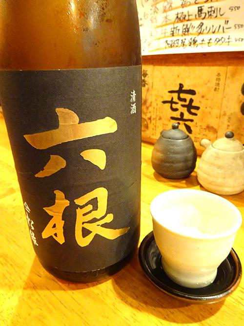 08六根 純米吟醸